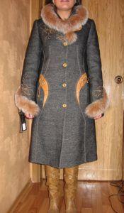 Зимнее Пальто Производство Россия