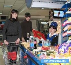Украины кассовые документы в супермаркете энергетические структуры, обладающие