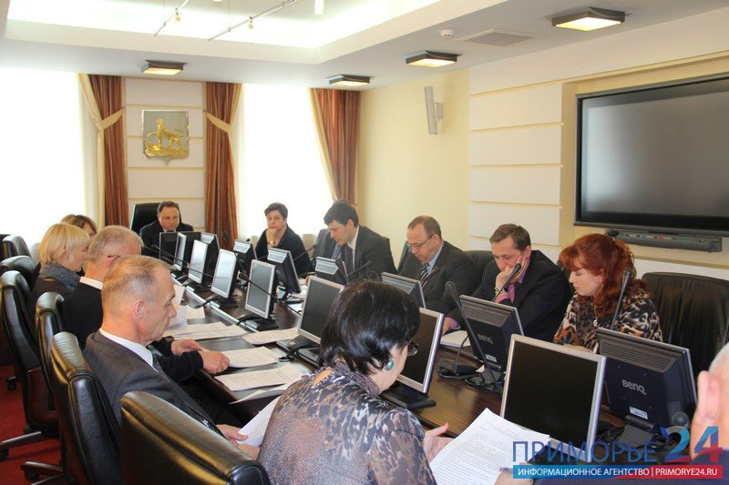Council housing managers create Vladivostok