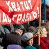 Госдума рассмотрит законопроект, закрепляющий за гражданами