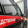 In Primorye, convicted for the rape and murder of seven-year-