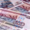 The debt problems of the enterprises on land tax and low wages discussed in Vladivostok Administration