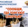Today in Primorye started action