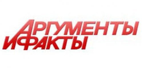 "Announcements of the newspaper ""Arguments and Facts-Primorye\"" on April 17"