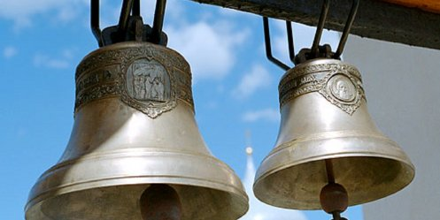 """Bell of Peace\"" will be performed at the main square of Vladivostok"