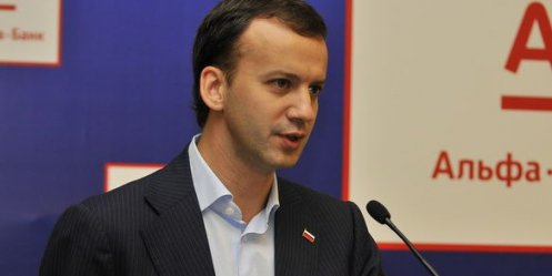 Deputy Prime Minister Dvorkovich: Development of the Far East only through the budget - is meaningless