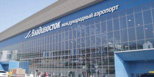 For the first quarter of Vladivostok airport passenger traffic increased by 16%