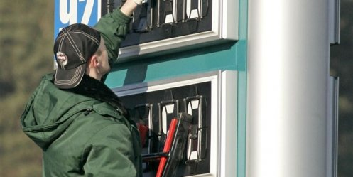 Gasoline prices have fallen slightly in Primorye