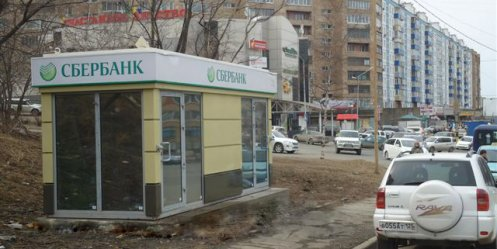 Hour Savings pavilion opened at Prospect of the Red Banner, 90 Vladivostok
