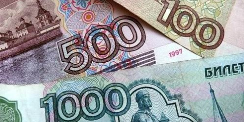 In 2013 the Primorye owed to banks 114000000