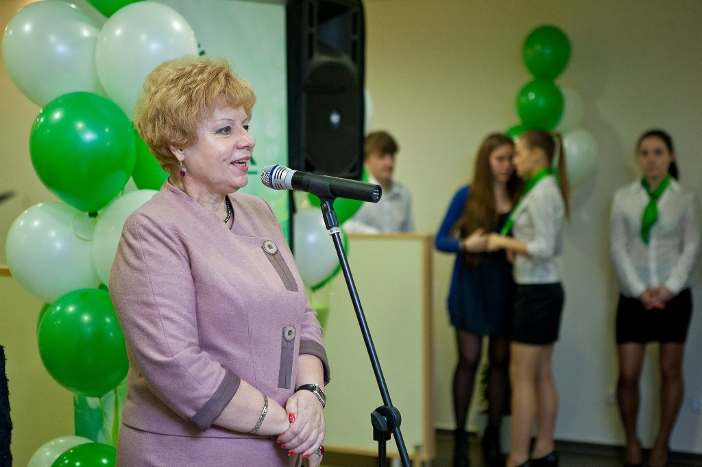 In Artem opened the first Business Development Center Savings