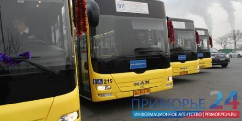 In the funeral days in Vladivostok will run special bus routes