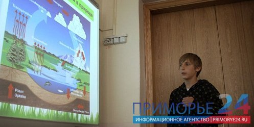 Lessons of ecology and behavior culture are held in the municipal libraries of Vladivostok