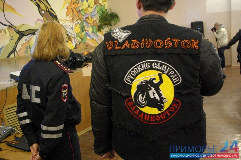 Maritimes bikers held a lesson for pupils