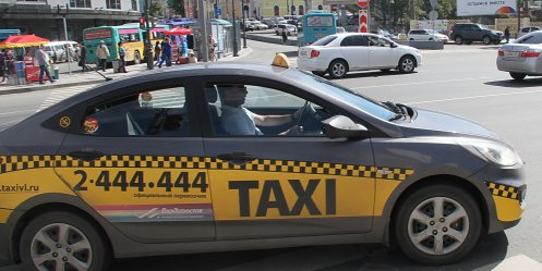 MPs: Maritime law passed in the taxi until the comfort and safety of passengers