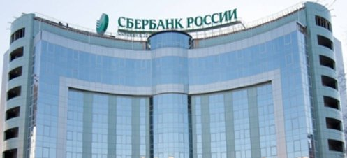 New features Sberbank SHC @ dh