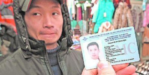 On the border of China and the Maritime offender caught with a screwdriver and pliers