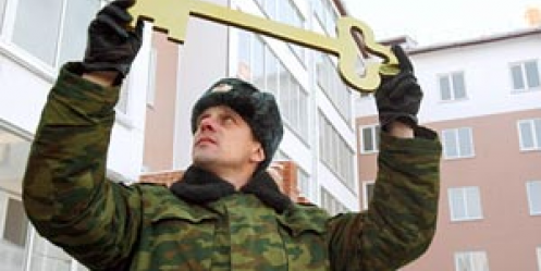 Over 2 thousand apartments will be built for the military in Vladivostok in 2013