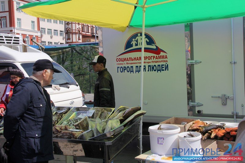 Over 200 producers involved in the coastal city-wide fair Vladivostok
