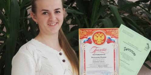 Schoolgirl from Primorye received the Presidential Award