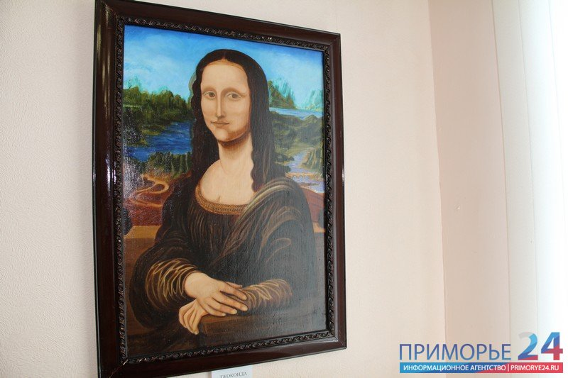 "Seaside self-taught artist is not afraid to take on the icon and copy the ""Mona Lisa\"""