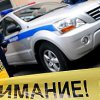 Car accident in Primorye claimed the lives of two people