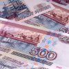 For services and service this year Primorye paid 15% more