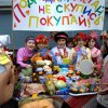 In the cities of Primorye will be new food markets