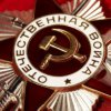 Youth Vladivostok will clean the grave sites of veterans of the Great Patriotic War