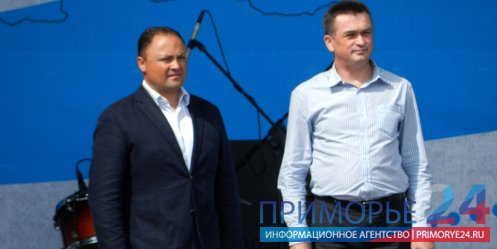 Victory for the governor and the head of Primorye Vladivostok will work together