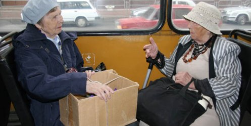 Vladivostok recipients may receive compensation for travel on buses
