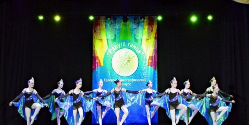 Young dancers from Vladivostok won awards and prizes to the regional competition