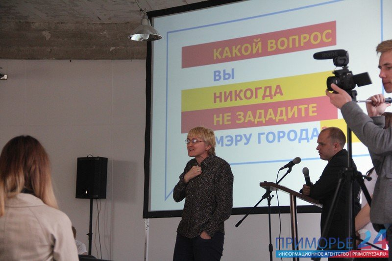 Ivan Panfilov and Paul Shugurov attended the opening of the Youth Forum in Vladivostok