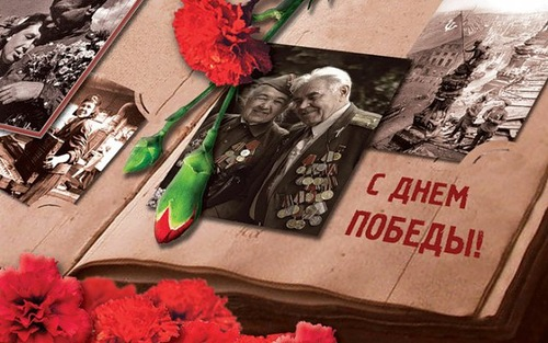 On the eve of Victory Day in Vladivostok commemorate victims of