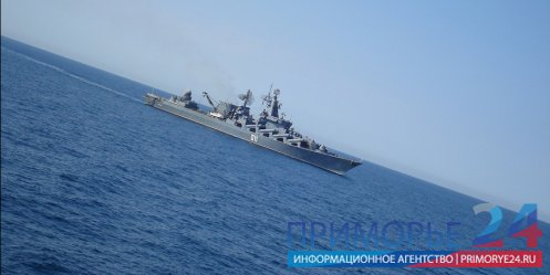 Pacific Fleet ships will join the Mediterranean squadron - at the time of