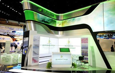 "Sberbank and ""Business Environment\"" held a seminar for thousands of entrepreneurs"