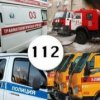 In Primorye, a system of providing emergency call
