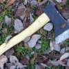 Girls - tourists in Primorye man hacked to death with an ax