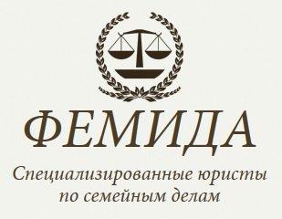 хороший семейный адвокат владивосток поразил
