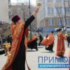 Vladivostok Orthodox Easter procession noted