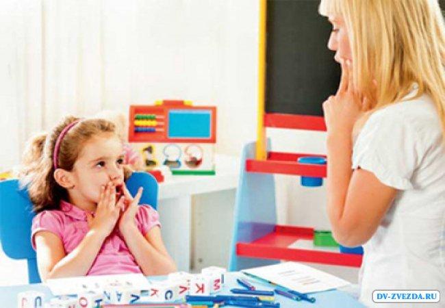 Как выбрать логопеда для ребенка?