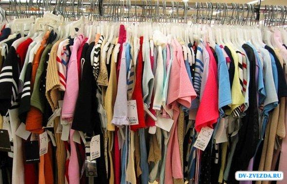 Выбираем магазин одежды