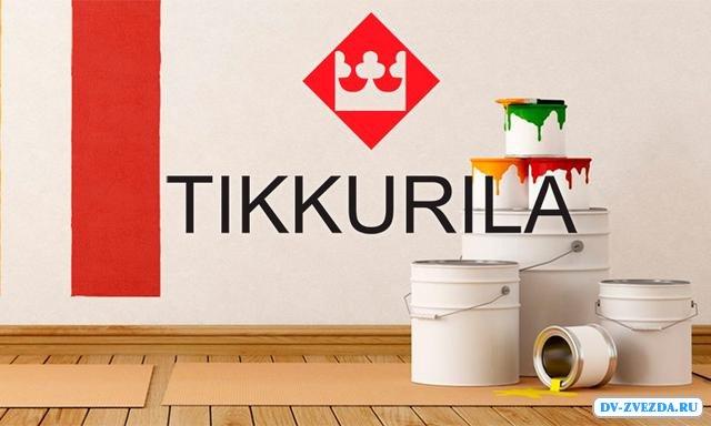 Тиккурила – лидер среди лакокрасочной продукции