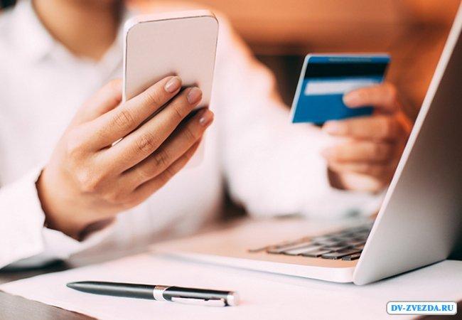 Займы онлайн. Срочные займы