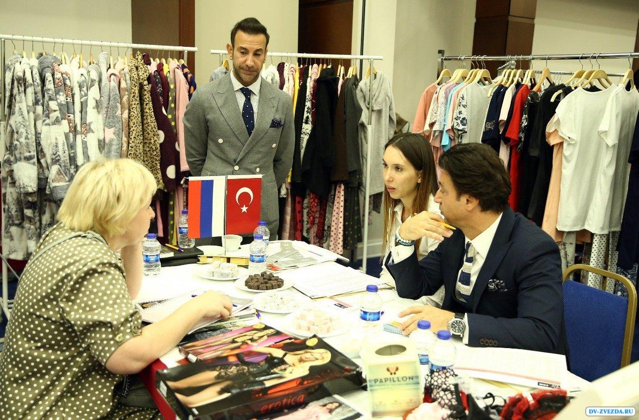 Одежда для мужчин из Турции
