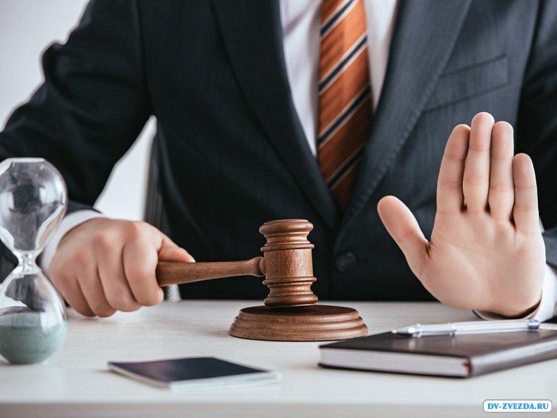 Банкротство физического лица || Закон, порядок, условия!