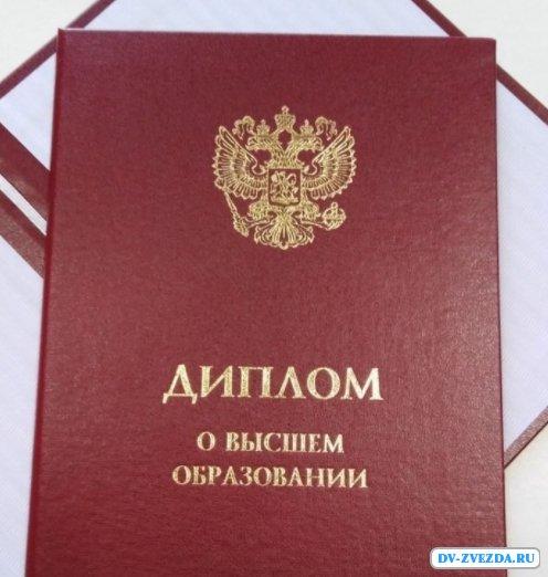 Продажа дипломов с занесением в реестр в Украине